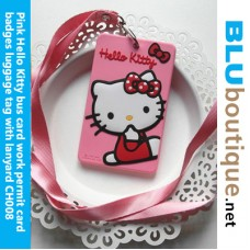 Hello Kitty Card Holder with Lanyard